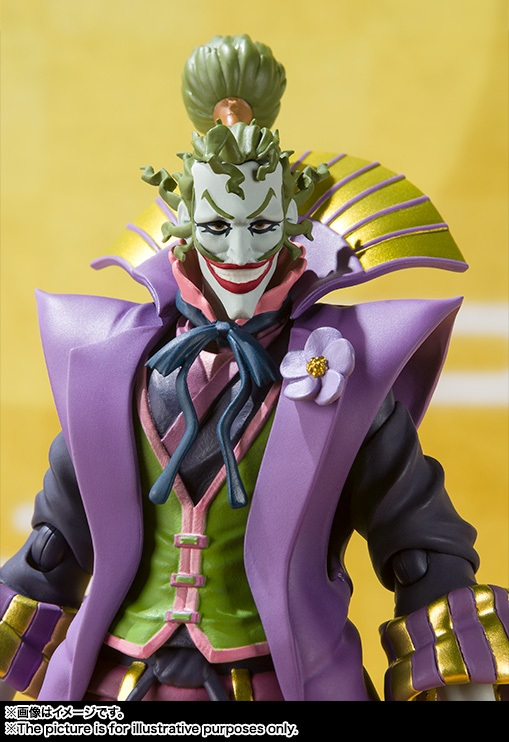 Batman Ninja S.H.Figuarts Devil Joker 16cm-6474