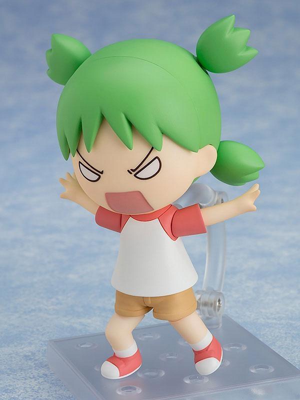 Yotsubato! Nendoroid Action Figure Koiwai -11868
