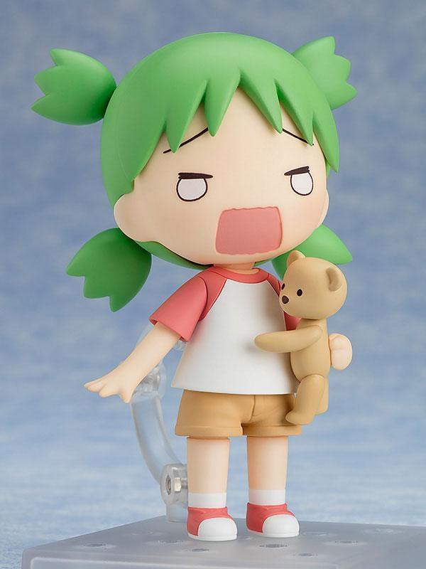 Yotsubato! Nendoroid Action Figure Koiwai -11870