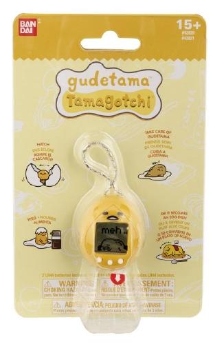 Gudetama Tamagotchi Yellow English Version-15297