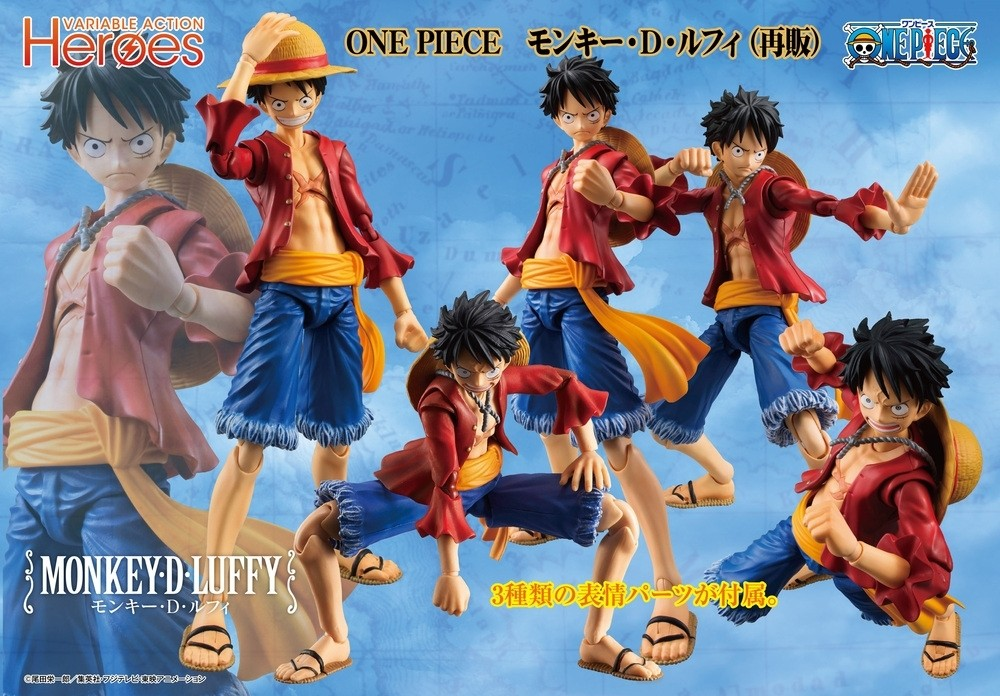 One Piece Variable Action Heroes Monkey D Luffy Action Figure