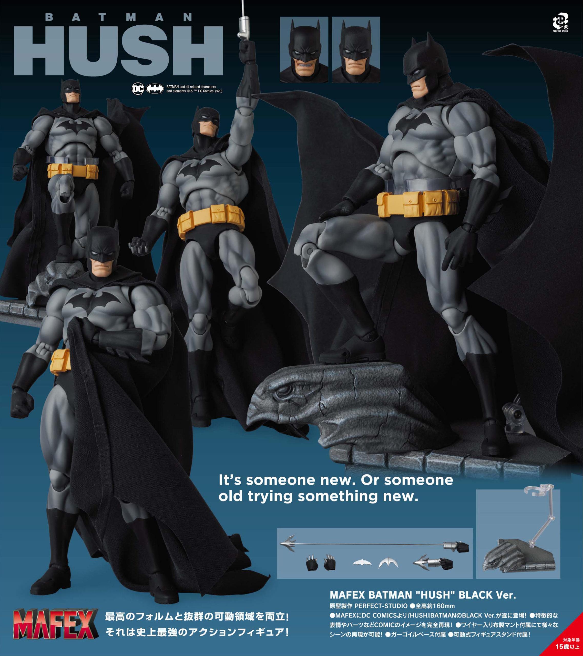 Batman Hush Mafex Action Figure Batman Black Ver Middle Realm