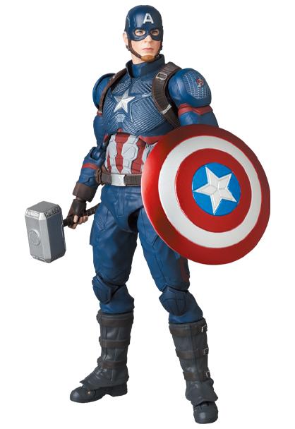 Endgame MAFEX Captain America