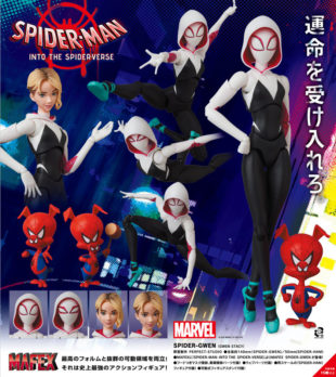 MAFEX Spider-Gwen and Spider-Ham